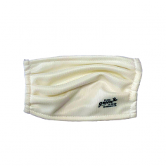 Approved and Reusable Mask Color Beige -Special -